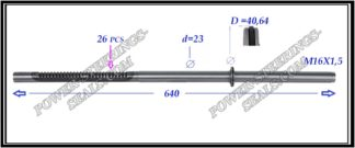 184.PS05 Rack (steering rack shaft) CHEVROLET AVEO
