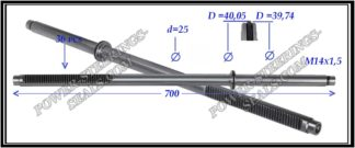 264.PS47 Rack (steering rack shaft) FORD C-MAX I, FORD FOCUS II for steering rack TRW