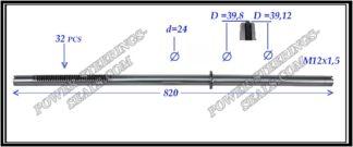 294.PS10 Rack (steering rack shaft) ACURA TL III, HONDA ACCORD VII (CL,CM)