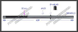 314.PS25 Rack (steering rack shaft) HYUNDAI SOLARIS, KIA RIO III