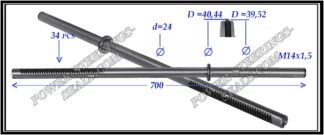 434.PS14 Rack (steering rack shaft) MAZDA 3 BK14, MAZDA 5 CR19